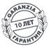 garanzia-10-anni-ru